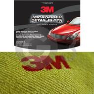 3M 39016 Hadrička z mikrovlákien Microfibre Detail Cloth