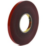 3M VHB 4646 Obojstranná akrylová lepiaca páska